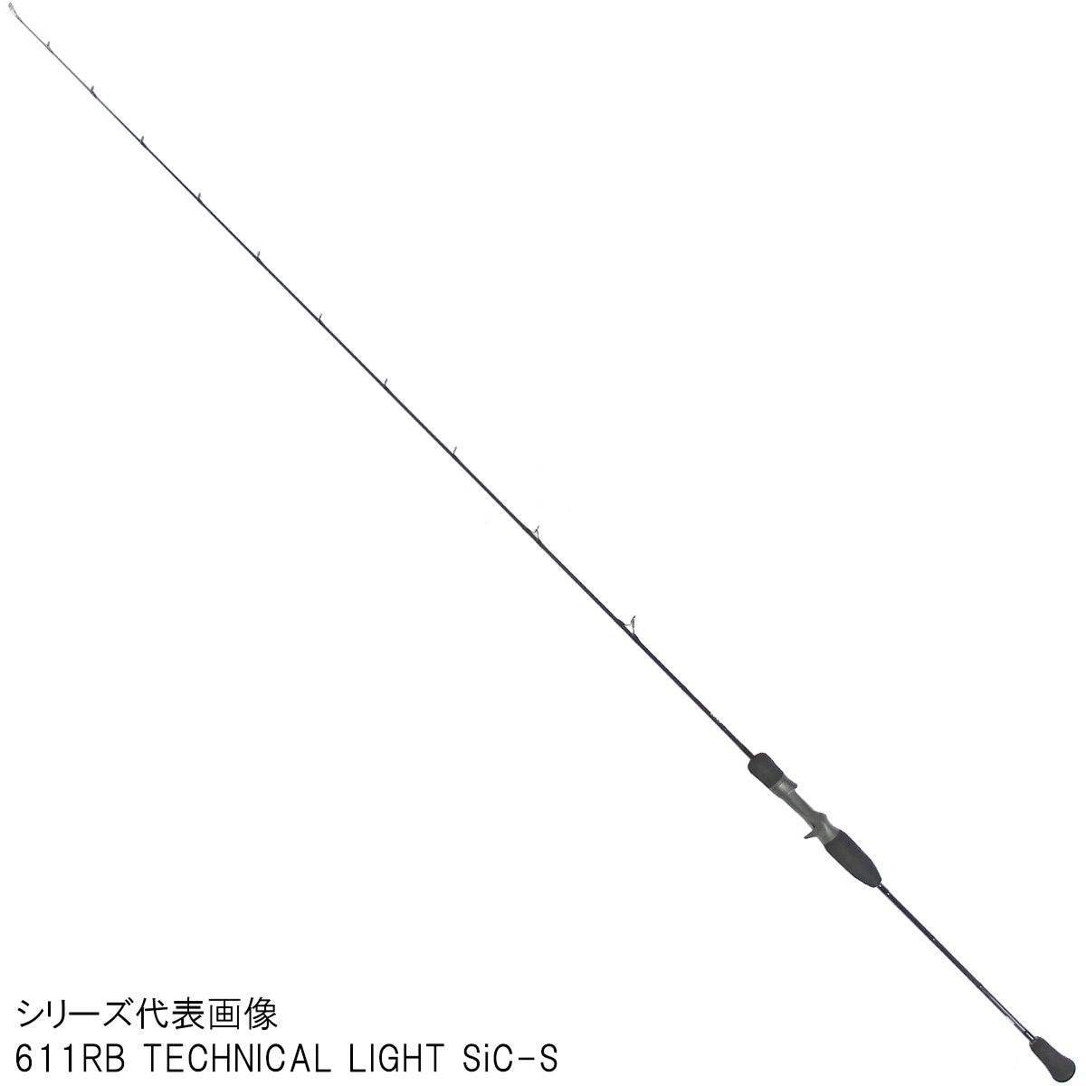 SSR Rigid 613RB TECHNICAL LIGHT SiC-S【大型商品】
