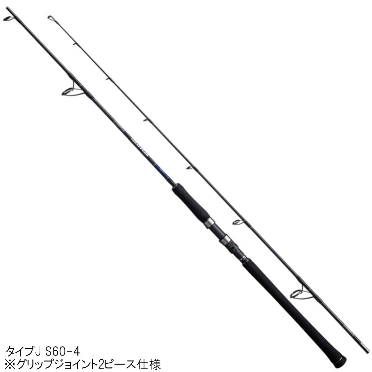 【3店舗で買いまわりをしてP10倍!】シマノ グラップラー タイプJ S60-4