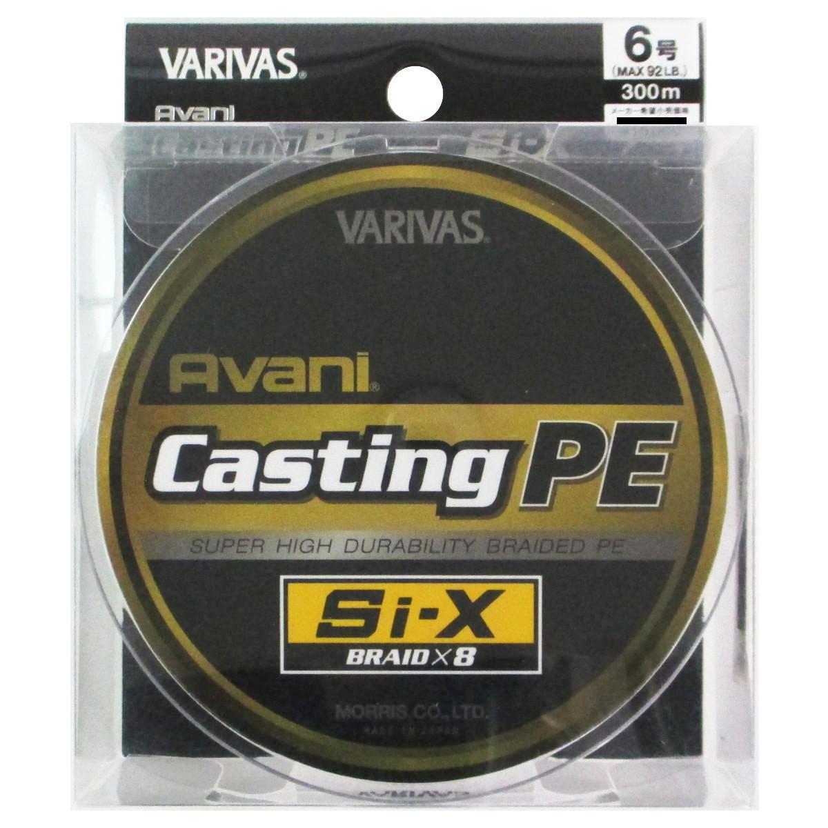 【8月30日エントリーで最大P36倍!】モーリス VARIVAS アバニ キャスティングPE Si-X 300m 6号