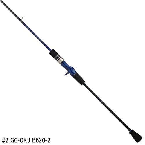 ガンクラフト オーシャンキラーズ #2 GC-OKJ B620-2【大型商品】