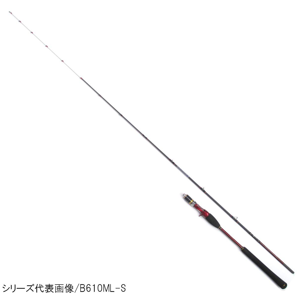 シマノ ゲーム炎月 B610M-S【大型商品】