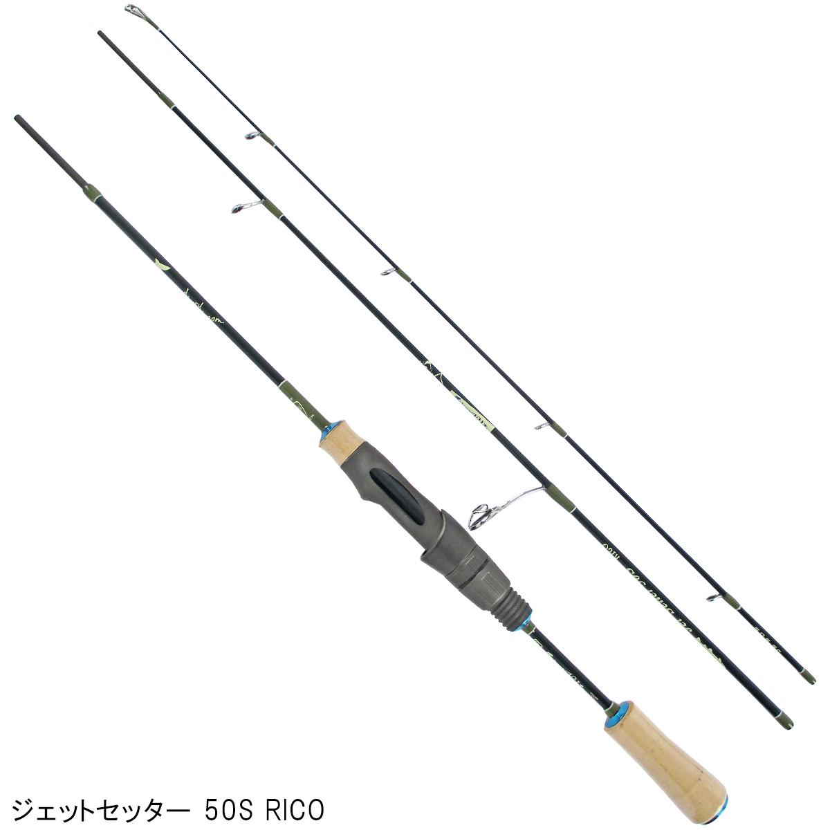 【8日最大8千円オフクーポン!】ジェットセッター 50S RICO