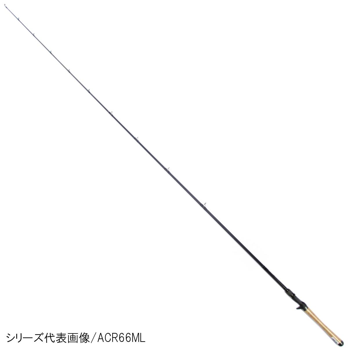 J Custom 2.0 アドバンスト・クランキング・ロッド ACR69M【大型商品】