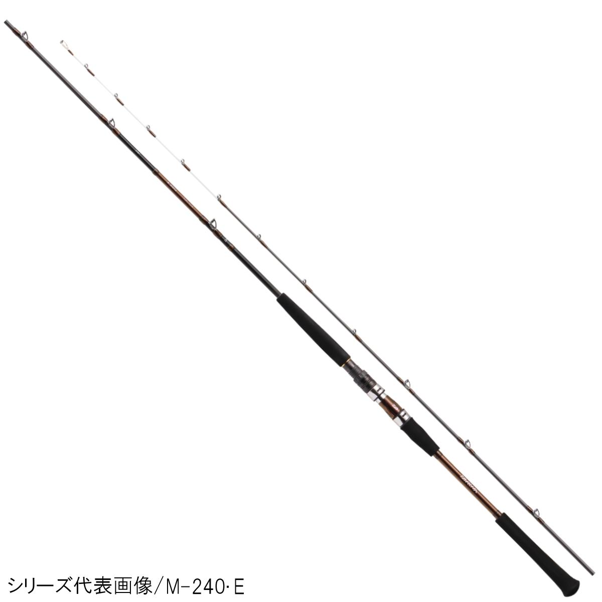 ダイワ A-ブリッツ ネライ MH-240・E【大型商品】