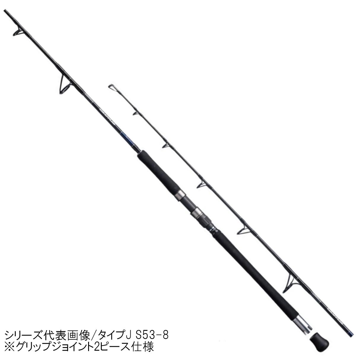 シマノ グラップラー タイプJ S56-6