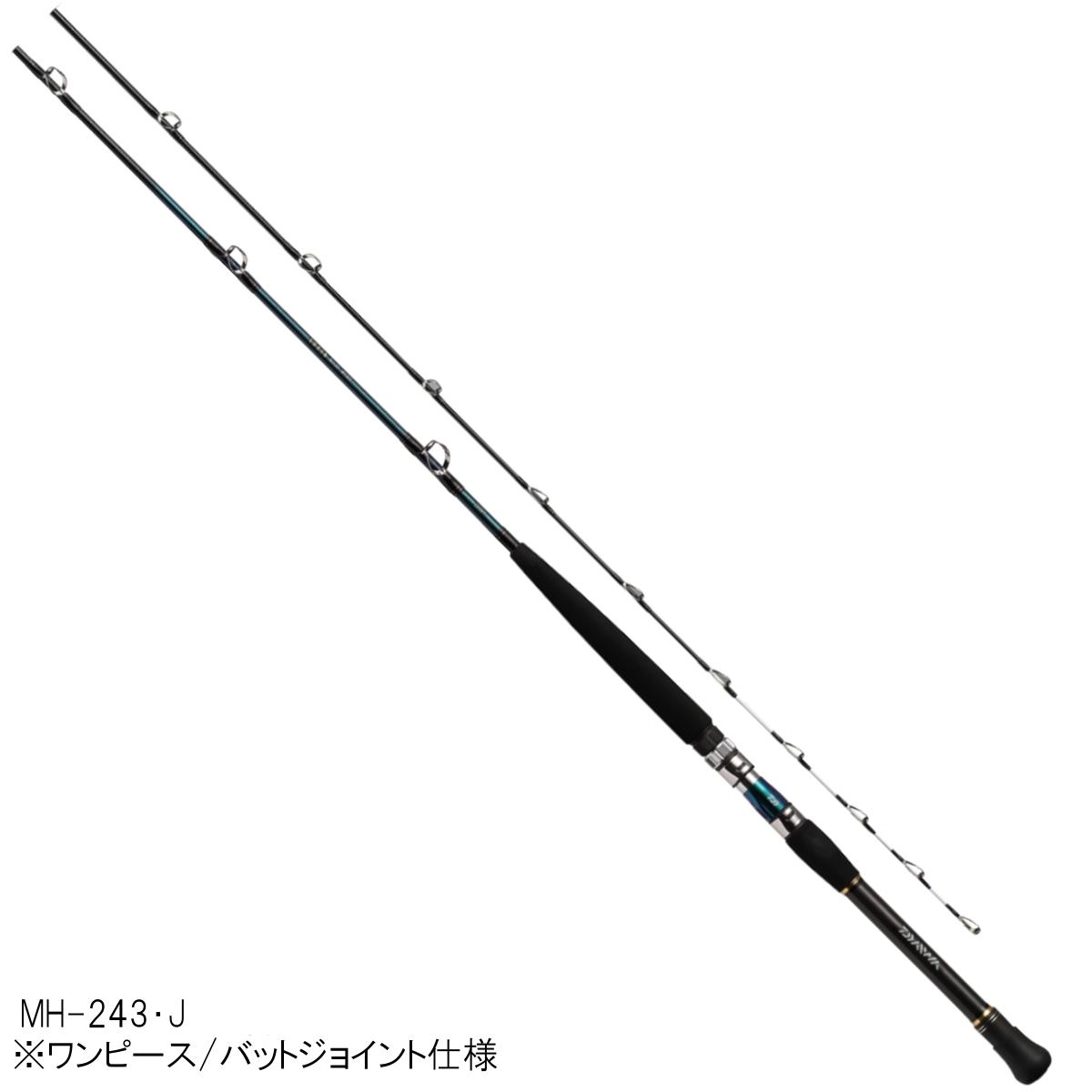 ダイワ ゴウイン 落とし込み MH-243・J【大型商品】