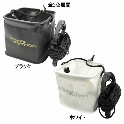 有限公司 (TAKAMIYA) REALMETHOD EVA 立方水桶 TG 2260 黑
