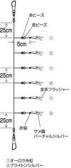 隼(HAYABUSA)HS420 13 6號梭子魚專科銀子虛擬鯊魚腸子赭色閃光裝置