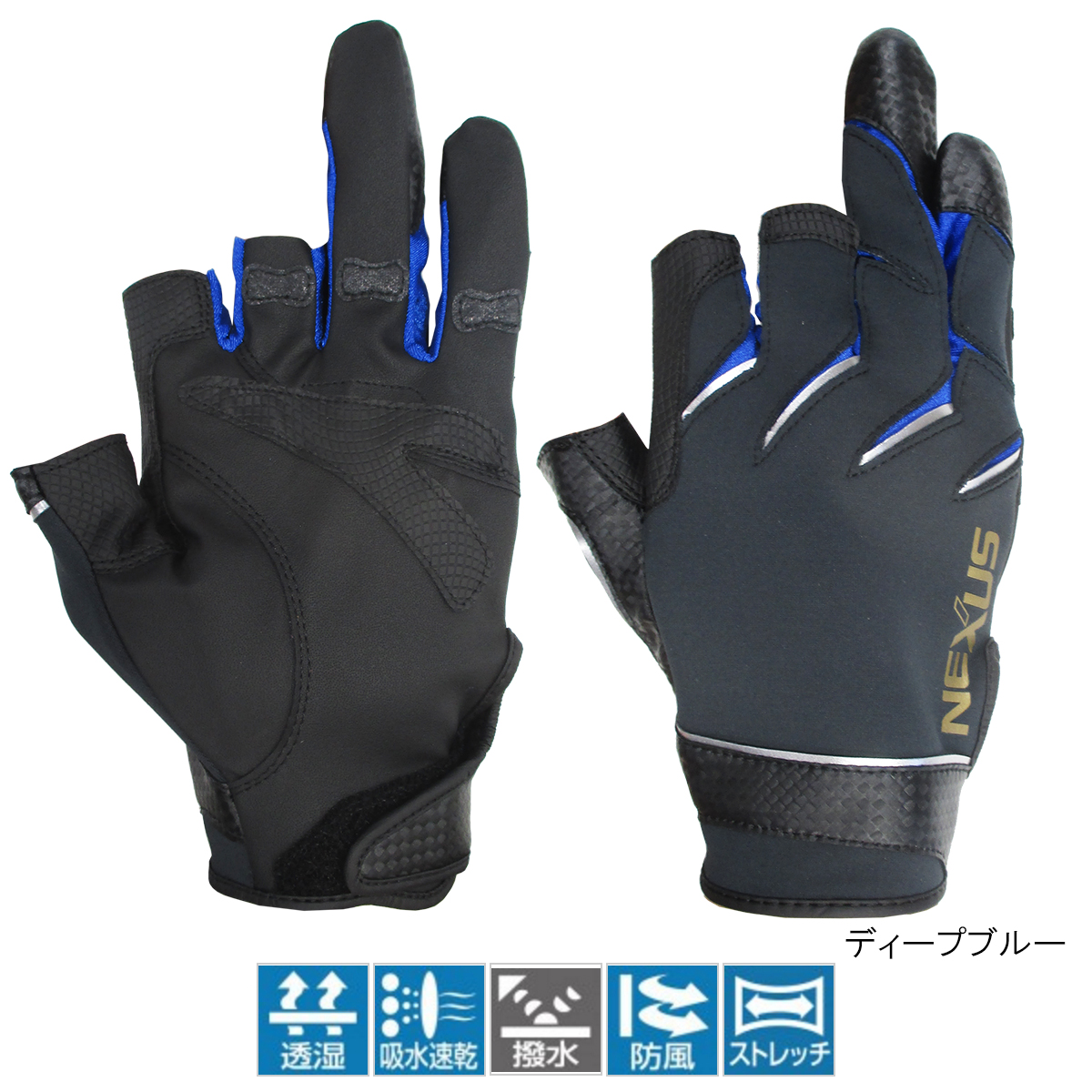 SHIMANO NEXUS storm fitting glove 3 GL-181P XL Deep Blue