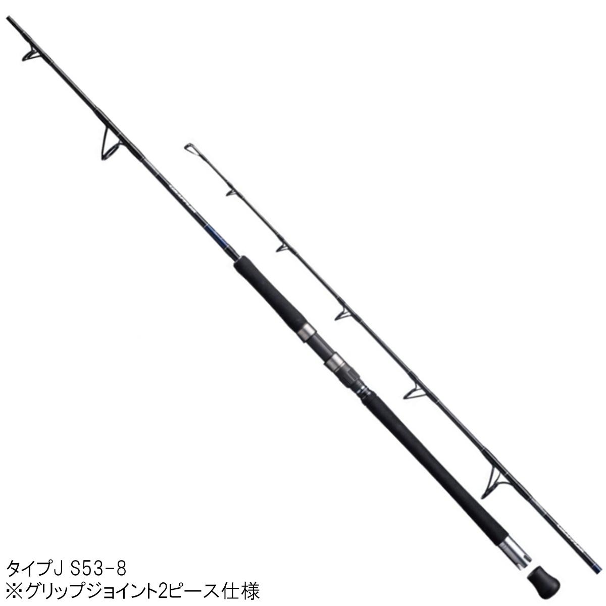 シマノ グラップラー タイプJ S53-8