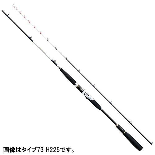 シマノ ライトゲーム リミテッド モデラート タイプ73 H255【大型商品】