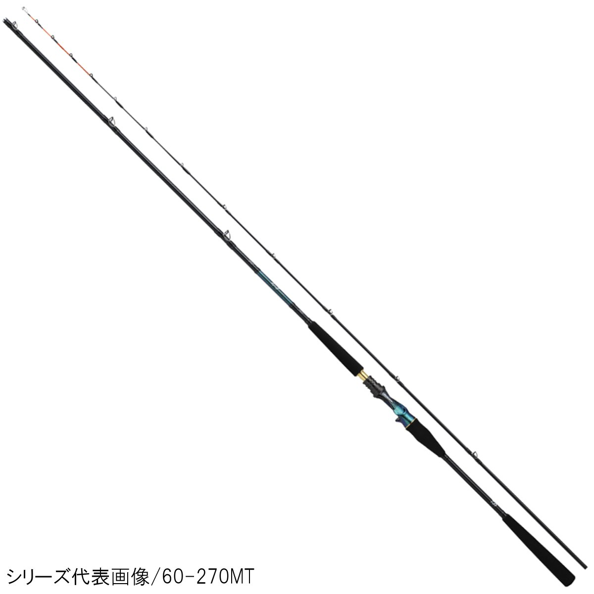 ダイワ 剣崎 MT 60-230MT