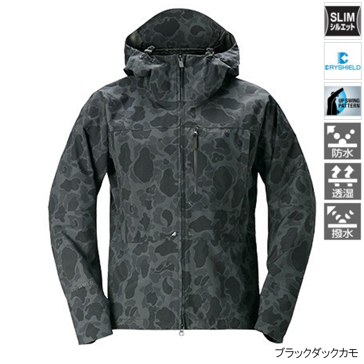シマノ DSエクスプローラーレインジャケット RA-04JT M ブラックダックカモ
