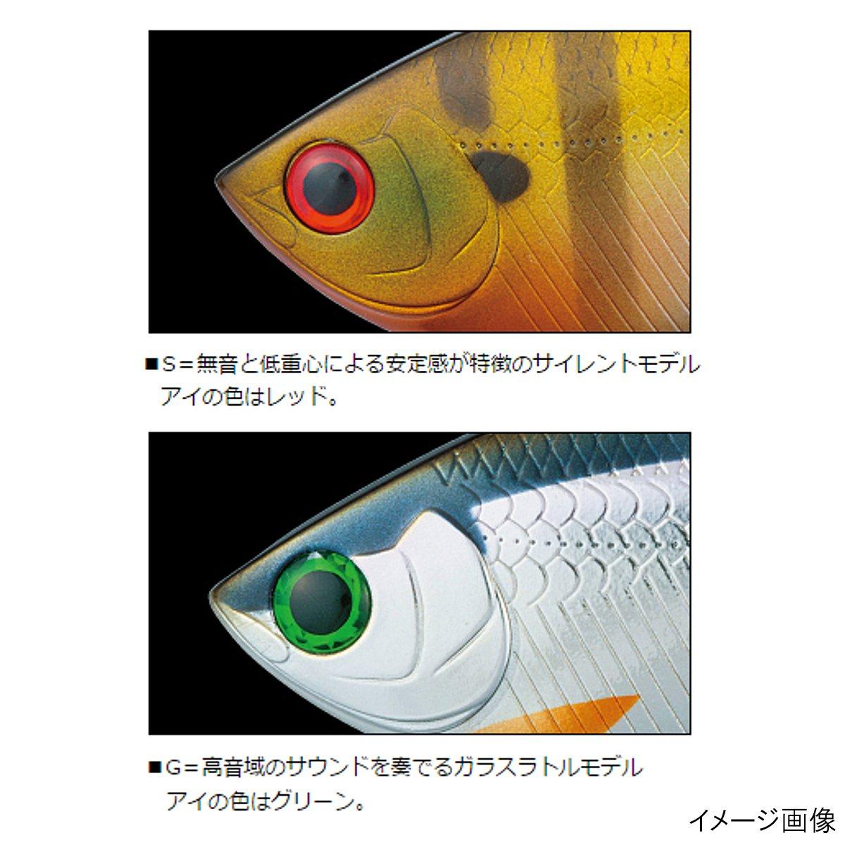 Daiwa (Daiwa) T.D. vibration Tees custom 65S-S blue pearl claw