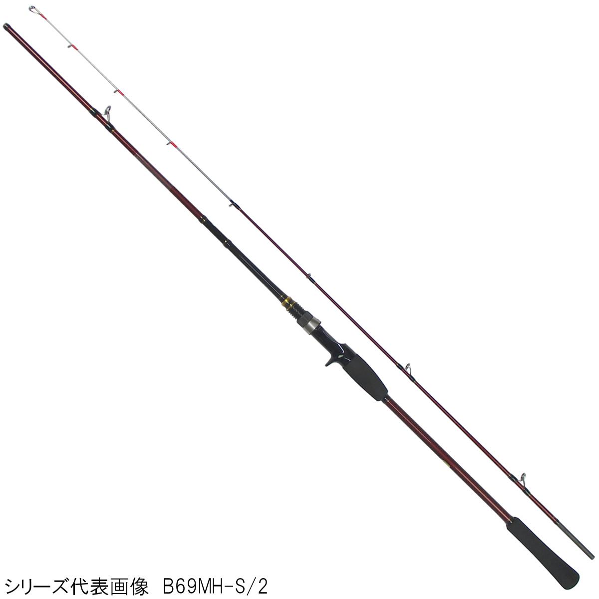 シマノ 炎月 BB B69M-S/2