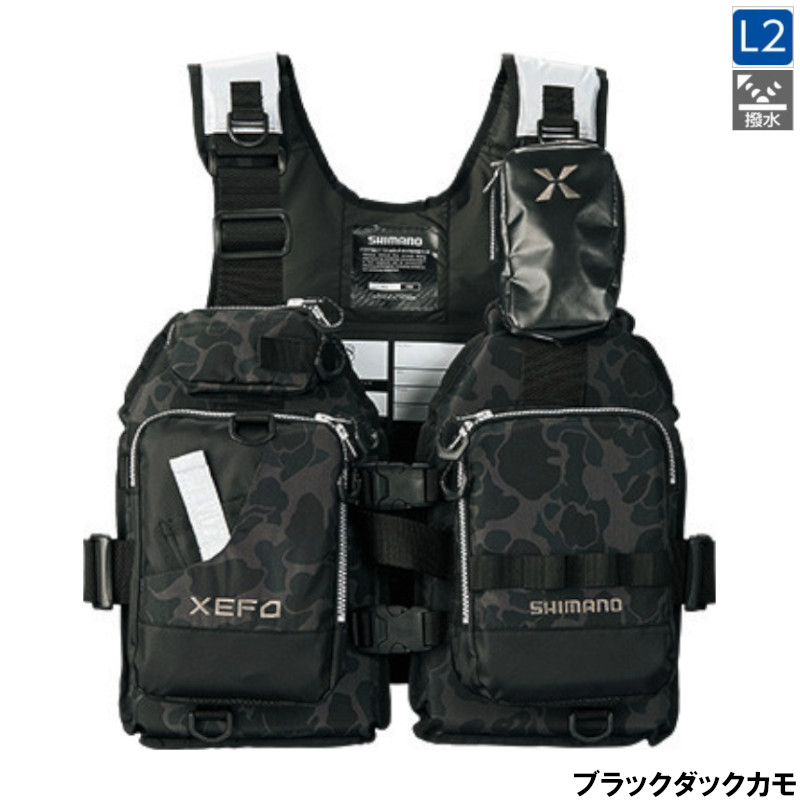 【10/18最大P40倍!】シマノ XEFO・ゲームベスト VF-278R フリー ブラックダックカモ