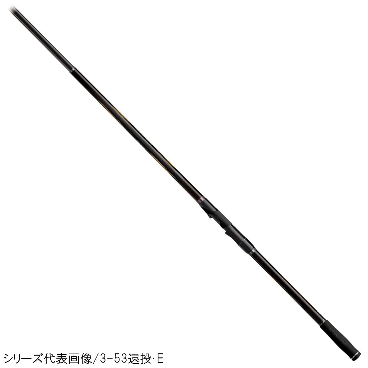 ダイワ トーナメント磯 5-53遠投・E【大型商品】