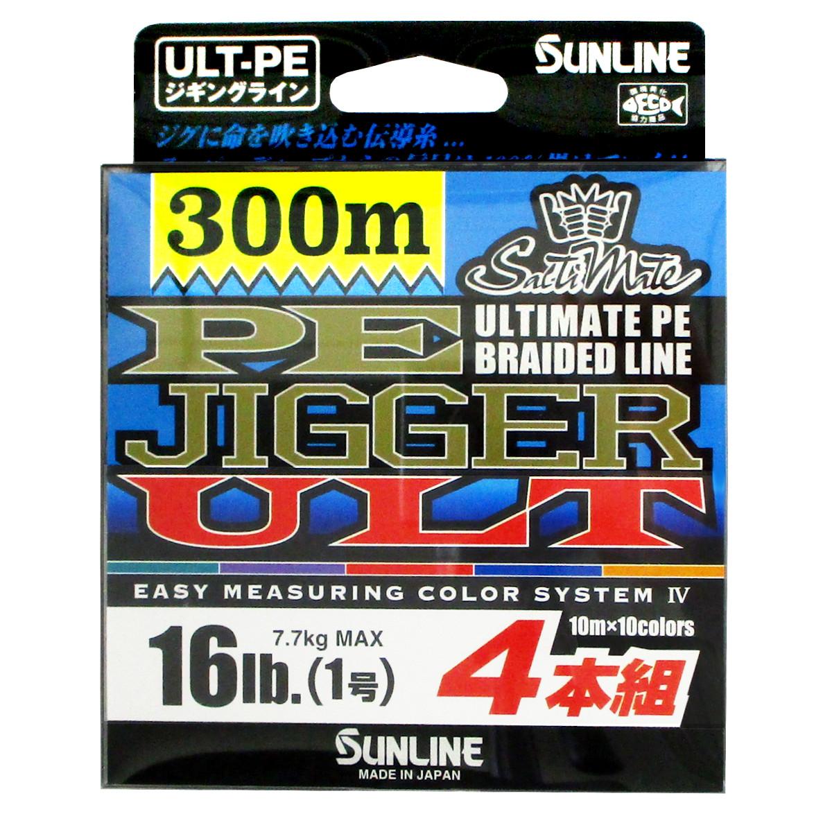 サンライン ソルティメイト PEジガーULT 4本組 300m 16lb【ゆうパケット】