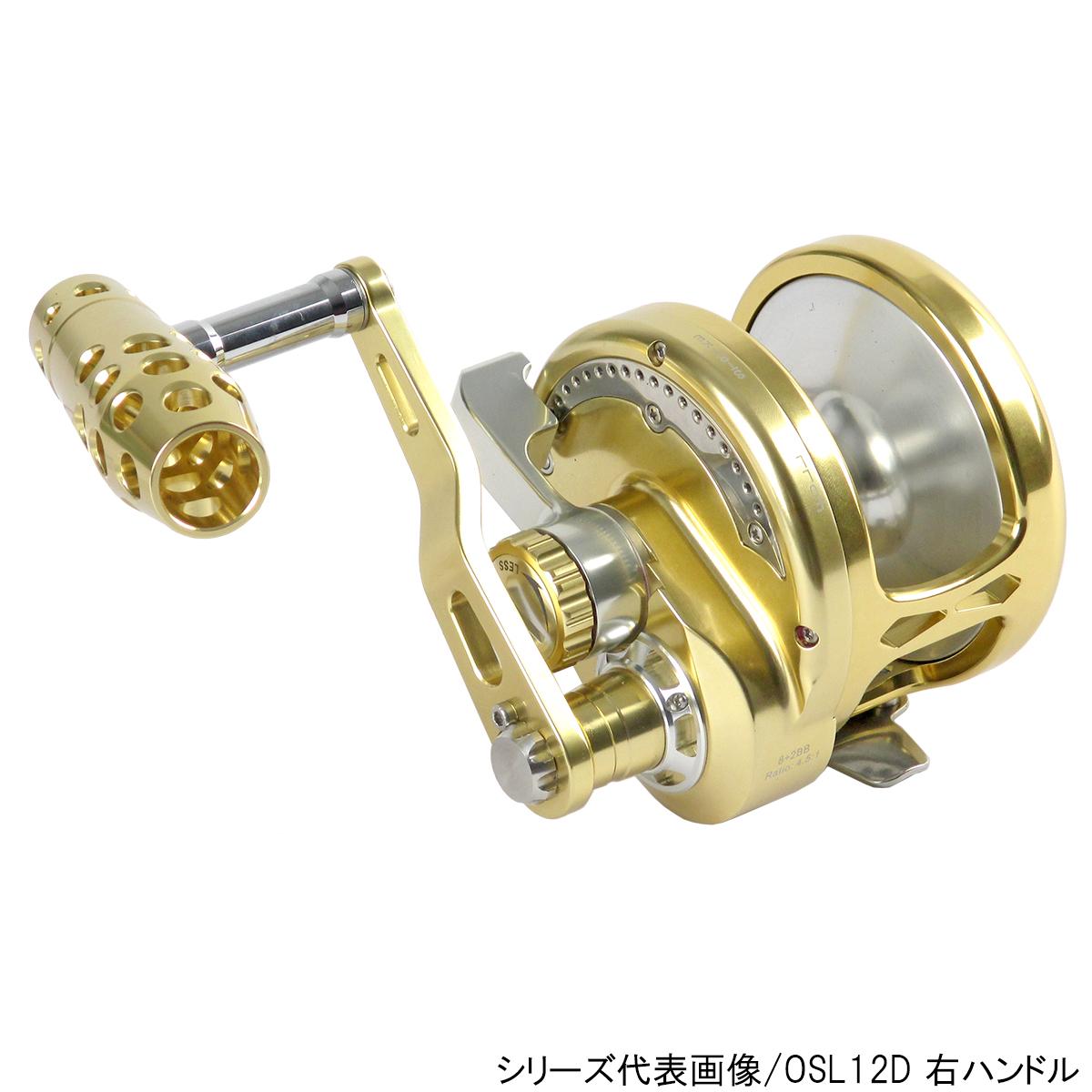 シーライオンPG OSL11D Gold/Silver 右ハンドル