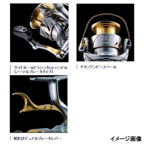 Shimano(SHIMANO)BB-X tekuniumu C4000D TYPE-G