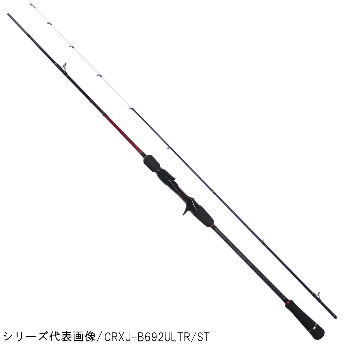 【8日最大8千円オフクーポン!】メジャークラフト クロステージ CRXJ-B692LTR/ST