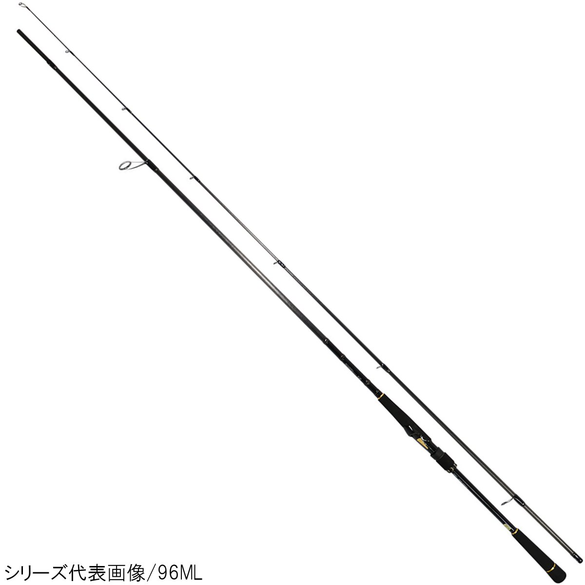 ダイワ ラテオ R 93ML【大型商品】