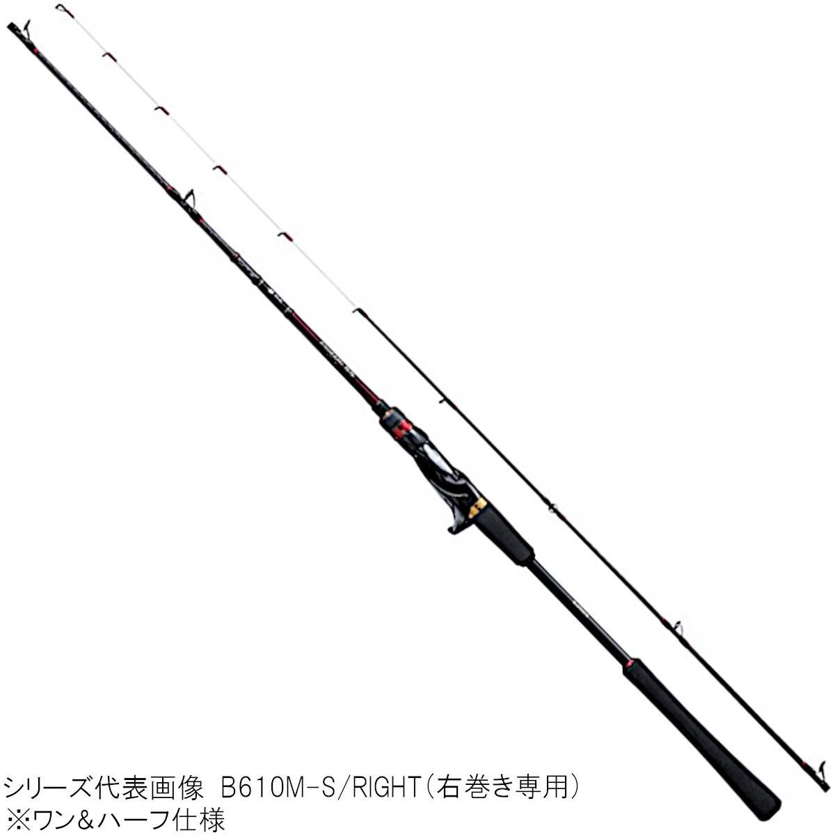 シマノ エンゲツ SS B66ML-S/RIGHT【大型商品】