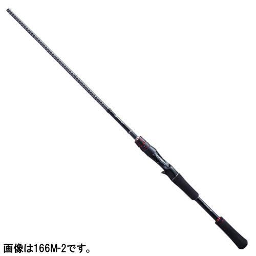 シマノ ゾディアス 166M【大型商品】