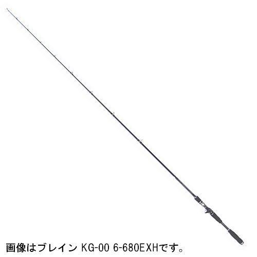 ガンクラフト Killers-00 ブレイン KG-00 6-680EXH【大型商品】