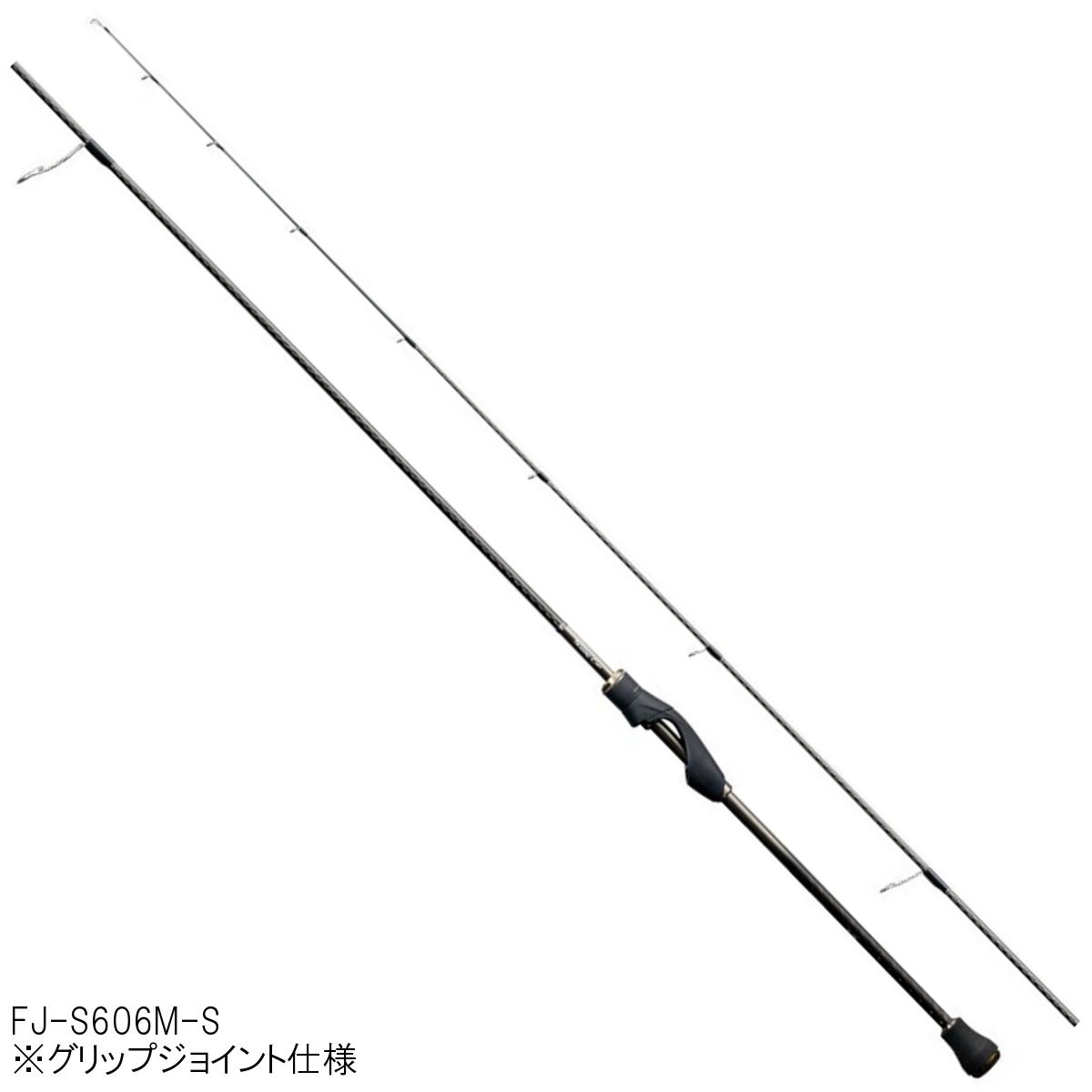 シマノ ソアレ CI4+ ディープ アジング FJ-S606M-S【大型商品】