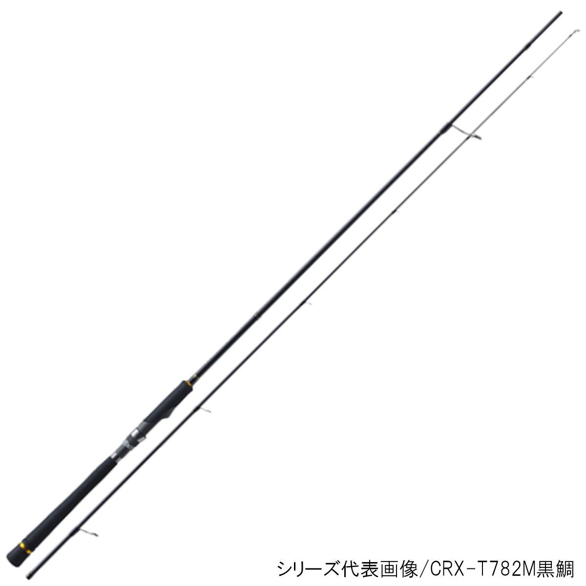 【8日最大8千円オフクーポン!】メジャークラフト クロステージ CRX-T802ML黒鯛