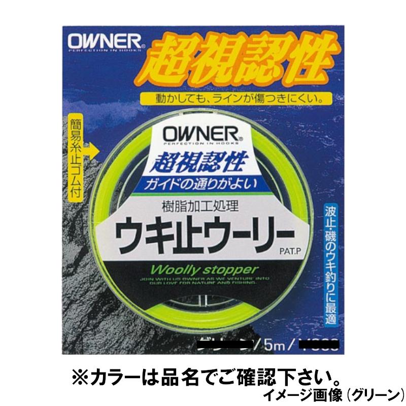 釣具のポイント 9 10 24時間限定 日本 P最大48倍 81111-1 ウキ止ウーリー 割り引き ピンク ゆうパケット オーナー