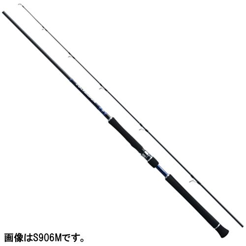 シマノ コルトスナイパー S900M