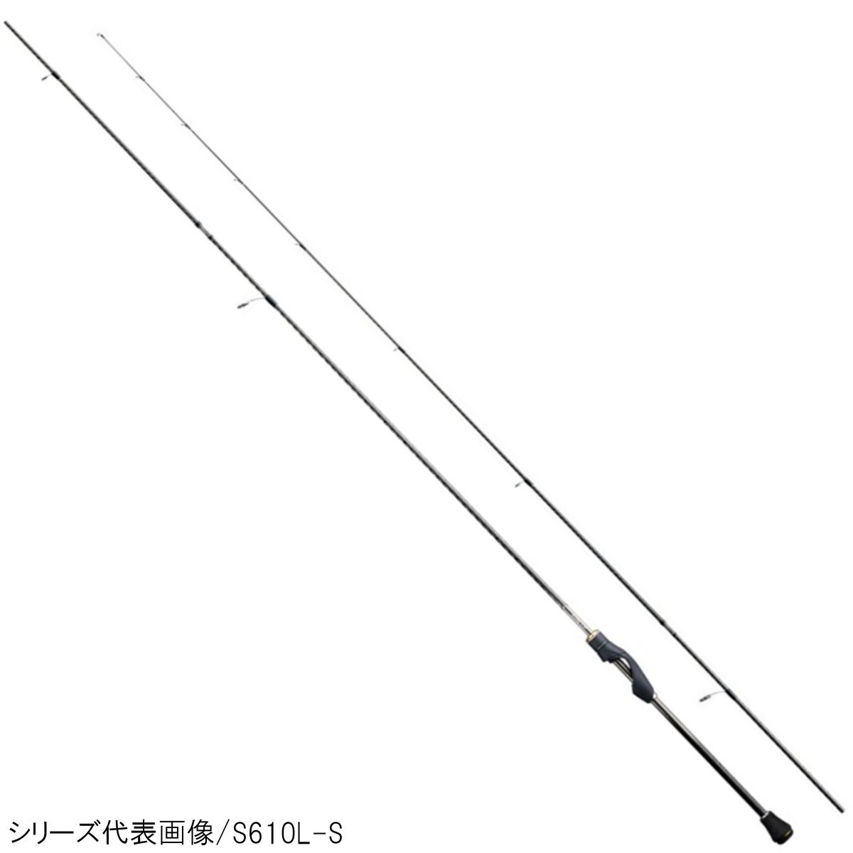【8月30日エントリーで最大P36倍!】シマノ ソアレ CI4+ アジング S608UL-S