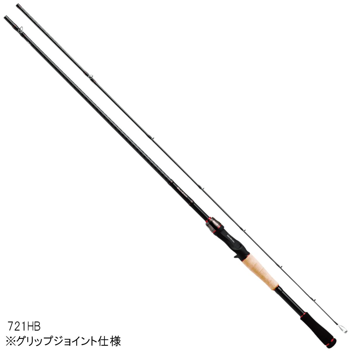 ダイワ ブレイゾン 721HB【大型商品】