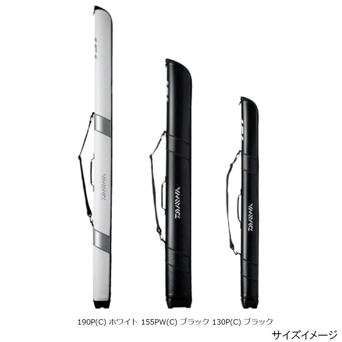 Daiwa light rod case 190P(C) black