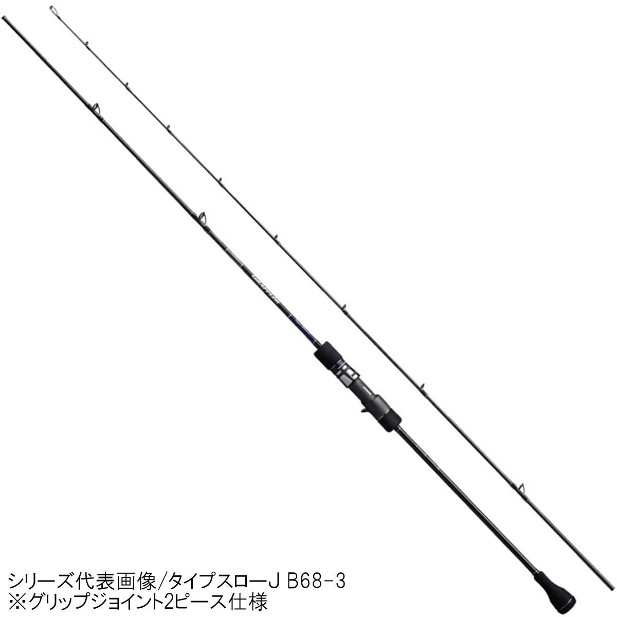 シマノ グラップラー タイプスローJ B68-5【大型商品】