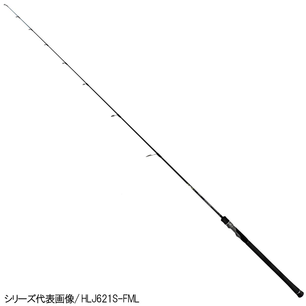 天龍 HORIZON LJ HLJ631S-FLL【大型商品】