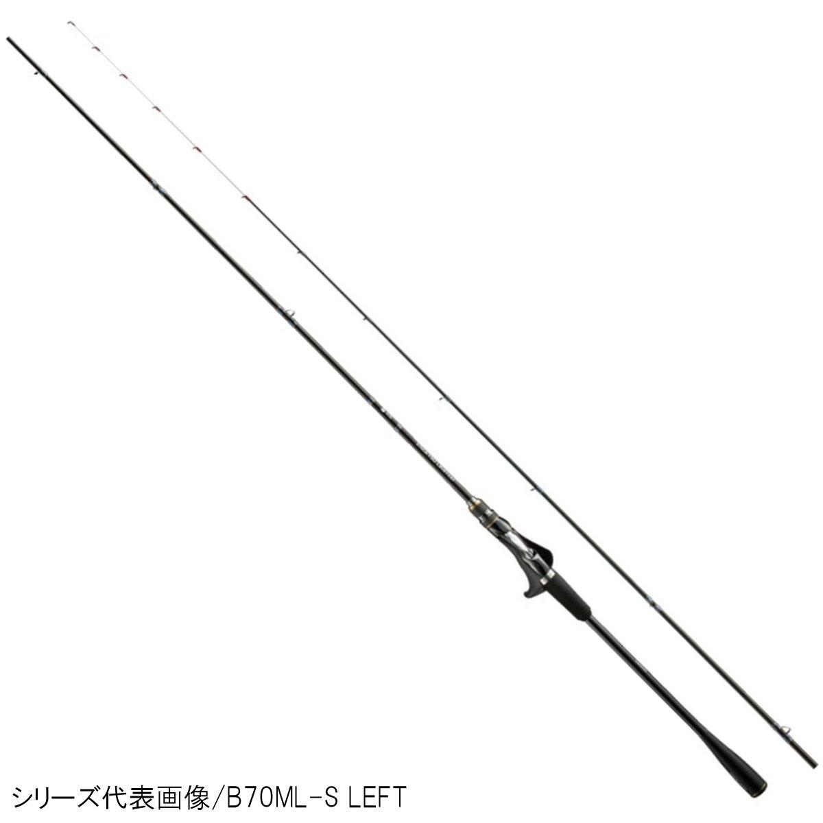 シマノ 炎月 リミテッド B70M-S RIGHT【大型商品】