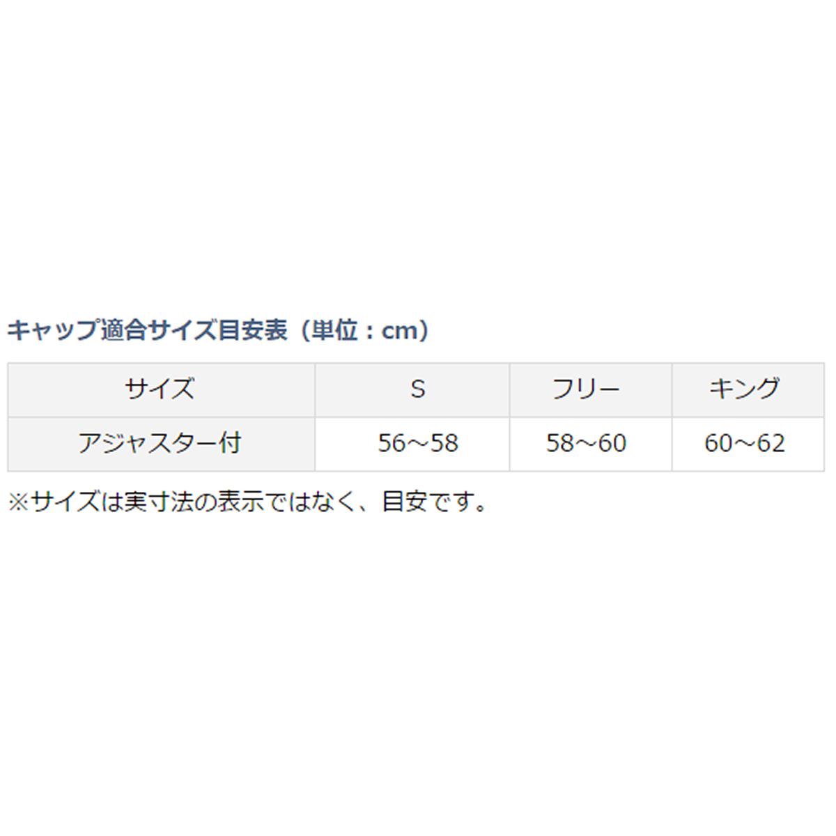 無大和(Daiwa)棉布網絲蓋子DC-6205灰色×紫