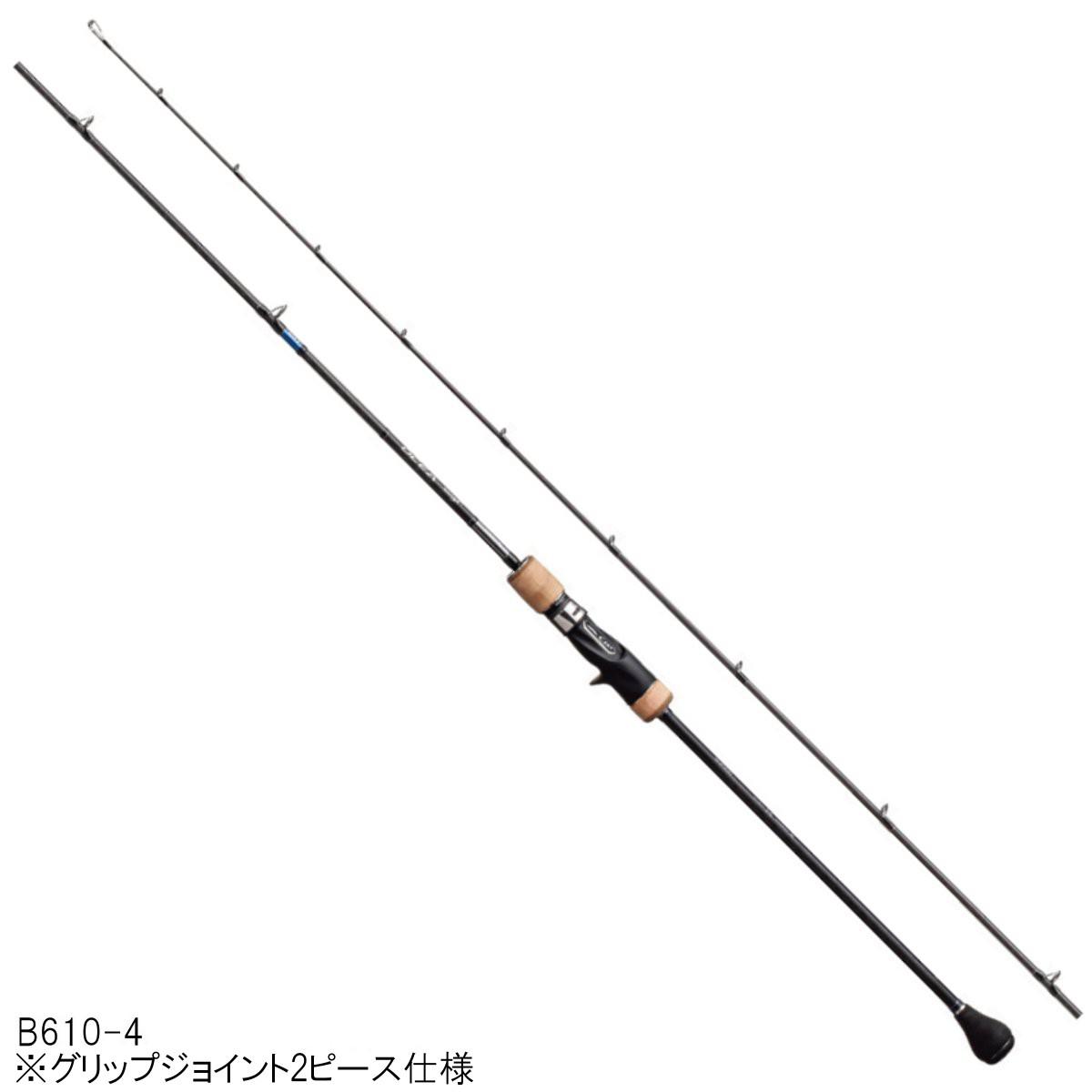 シマノ オシアジガー ∞(インフィニティ) モーティブ B610-4【大型商品】