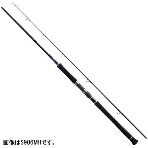 シマノ コルトスナイパー S1000MH【大型商品】