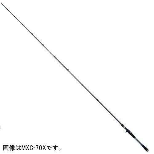 メジャークラフト エムエスエックス MXC-70H ※【大型商品】