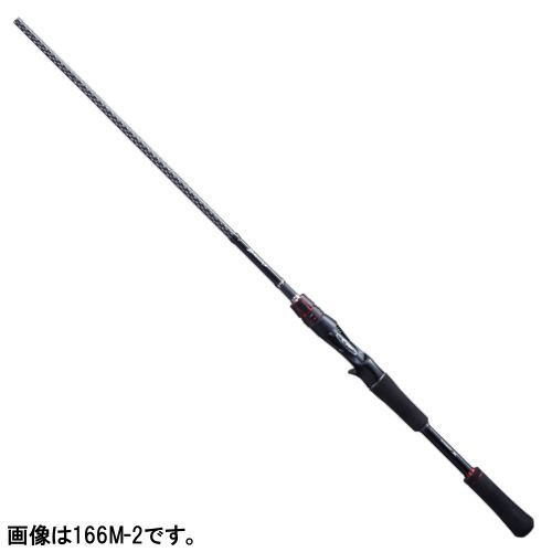シマノ ゾディアス 172MH【大型商品】