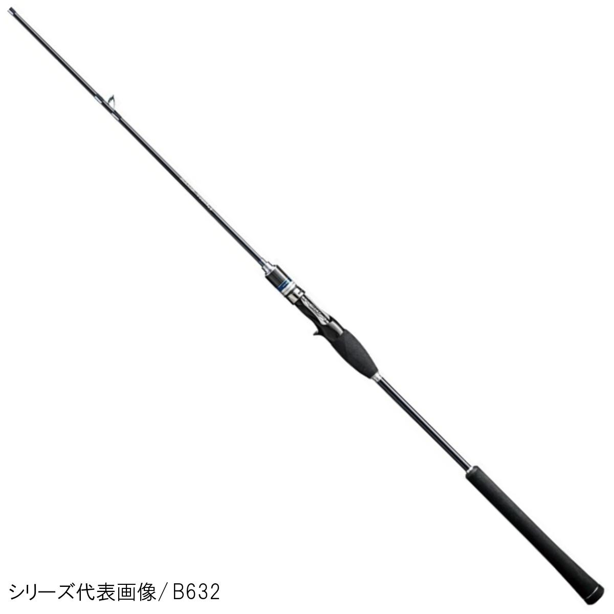シマノ ゲーム タイプ LJ B631【大型商品】