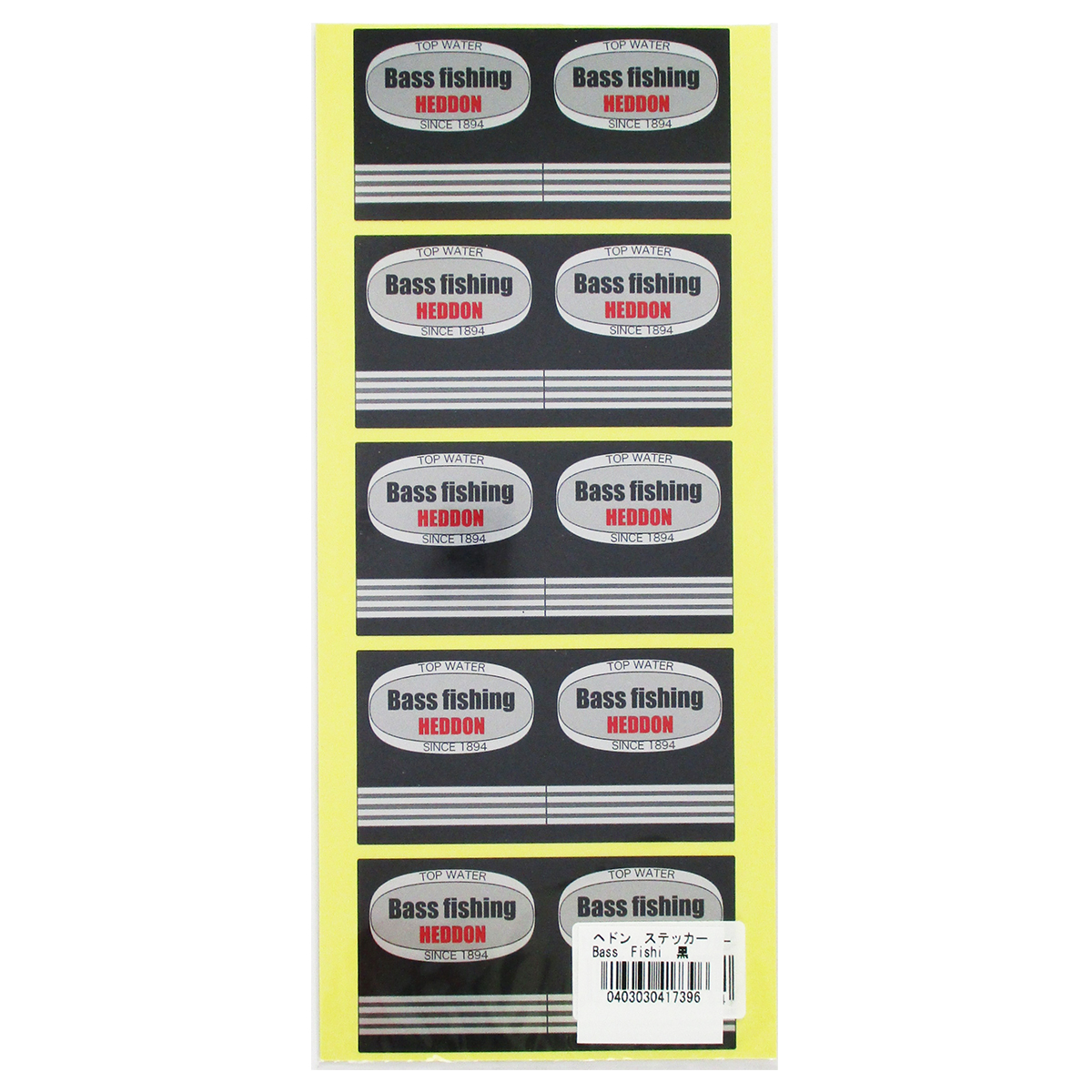 ヘドン ステッカー 黒/電池/ビッグバド専用