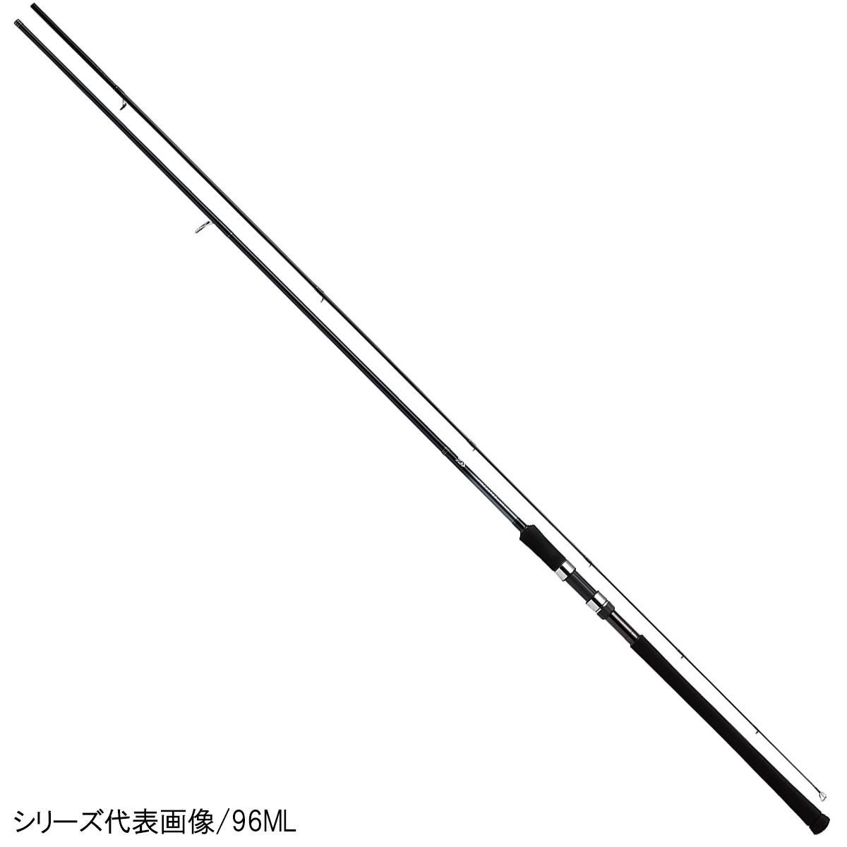 ダイワ ジグキャスター ライト 93L【大型商品】