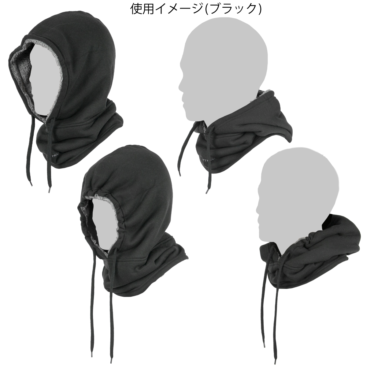 Back raising neck warmer F sargasso with the Takamiya REALMETHOD food is gray