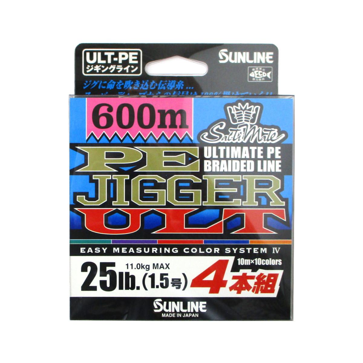 【8月30日エントリーで最大P36倍!】サンライン ソルティメイト PE JIGGER ULT 4本組 600m 1.5号【ゆうパケット】