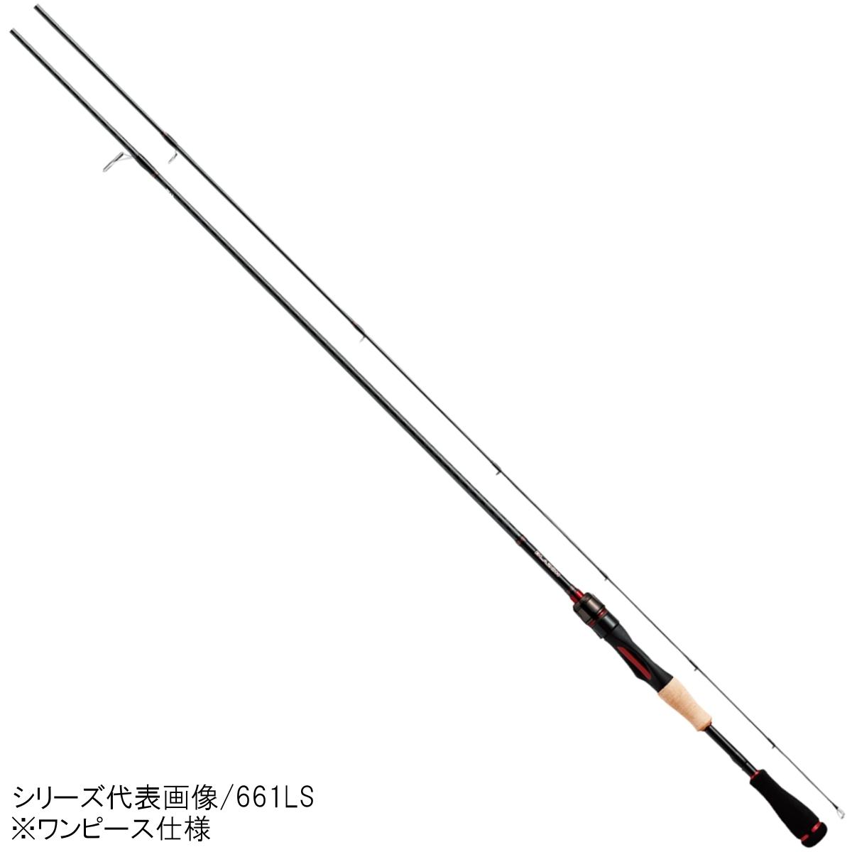 ダイワ ブレイゾン 661MLS【大型商品】